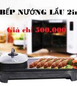 Bếp nướng lẩu điện Hahoo – Chống dính – Có khay hứng mỡ thừa – Dung tích 1.5L – Cảm biến nhiệt tự đông ngắt điện khi nhiệt độ quá cao – Công suất 1300W