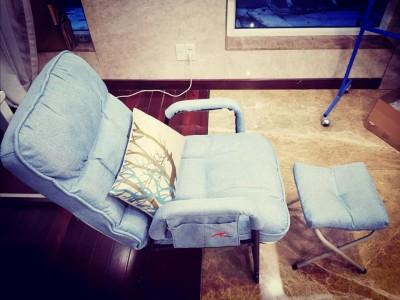 Ghế sofa lười Hahoo